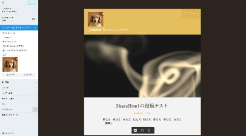 Screen Shot 2015-07-10 at 10.48.21
