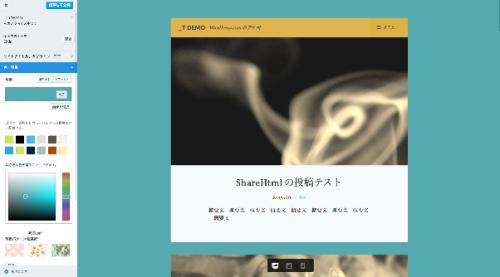 Screen Shot 2015-07-10 at 10.50.41