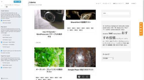 batch_Screen Shot 2015-08-01 at 09.58.31