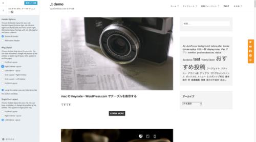 batch_Screen Shot 2015-08-01 at 09.58.53
