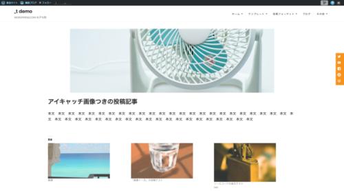 batch_Screen Shot 2015-08-01 at 10.39.53