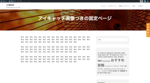 batch_Screen Shot 2015-08-01 at 10.40.01