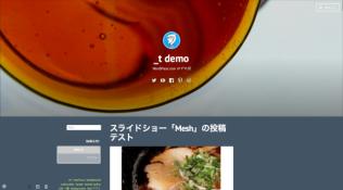 batch_Screen Shot 2015-08-14 at 20.35.32