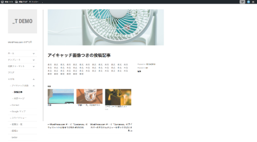 Screen Shot 2015-08-06 at 10.59.58