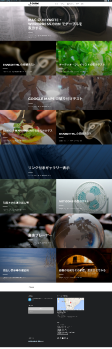 _t demo WordPress.com のデモ用