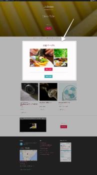 _t demo WordPress.com のデモ用