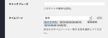 2015-09-05 at 14.49
