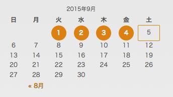 2015-09-05 at 14.54