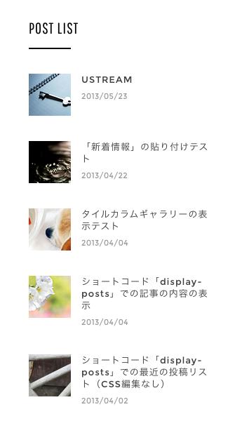 2015-09-14 at 11.19