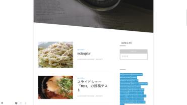 batch_Screen Shot 2015-09-14 at 11.01.29