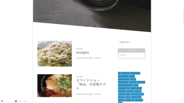 batch_Screen Shot 2015-09-14 at 11.01.35