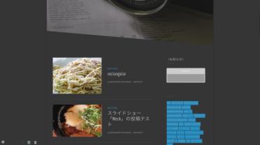batch_Screen Shot 2015-09-14 at 11.01.41