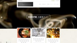 batch_Screen Shot 2015-09-16 at 10.45.50