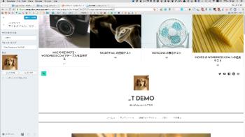 スクリーンショット 2015-10-06 14.26.41