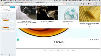 スクリーンショット 2015-10-06 14.32.38
