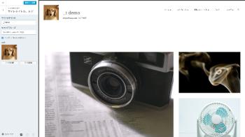 Screen Shot 2015-10-26 at 16.39.48