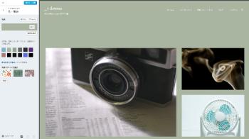 Screen Shot 2015-10-26 at 16.45.00