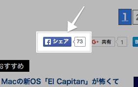 新Mac OSの日本語入力が「驚くほど使える」のを知っていますか? - 日経トレンディネット