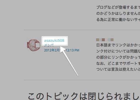 2016-01-04 at 16.40.jpg